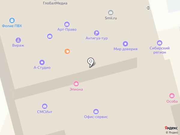 Barhat на карте Омска