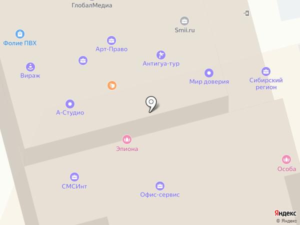 Авангард-Строй на карте Омска