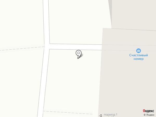 Рюкзак на карте Омска