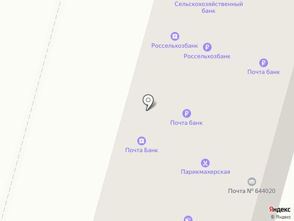 Банкомат, Почта Банк, ПАО на карте Омска