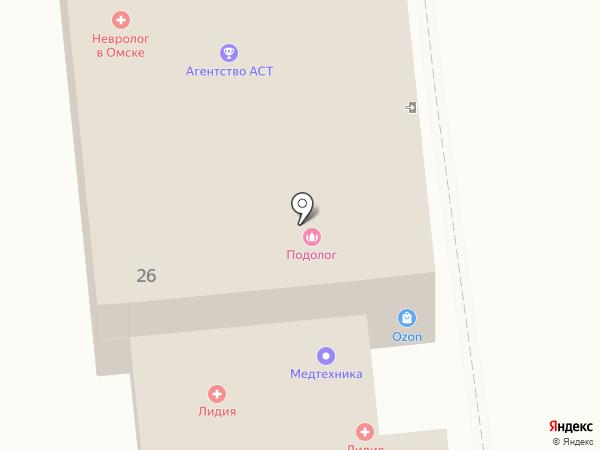 Кабинет медицинского аппаратного педикюра и маникюра на карте Омска