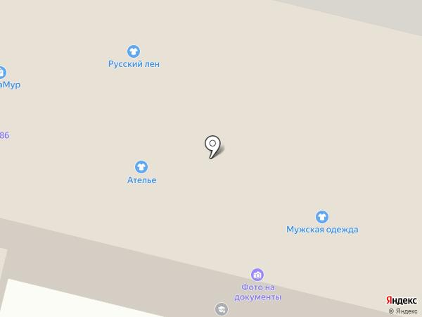 Татфондбанк, ПАО на карте Сургута