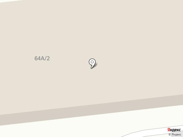 iReboot на карте Омска