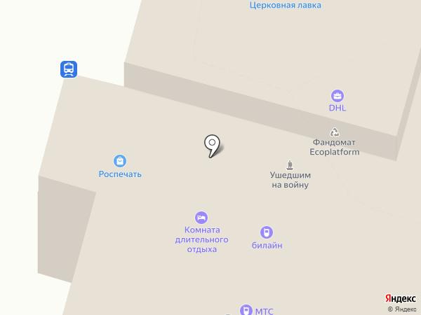 Штоф и шанежки на карте Омска