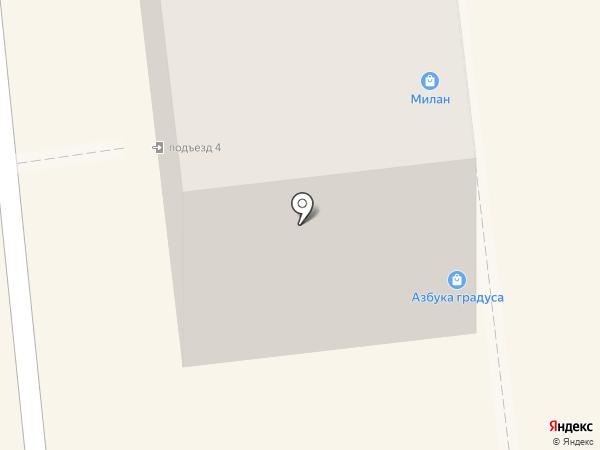 Милан на карте Омска