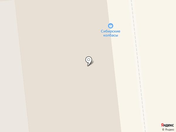 Самовар на карте Омска