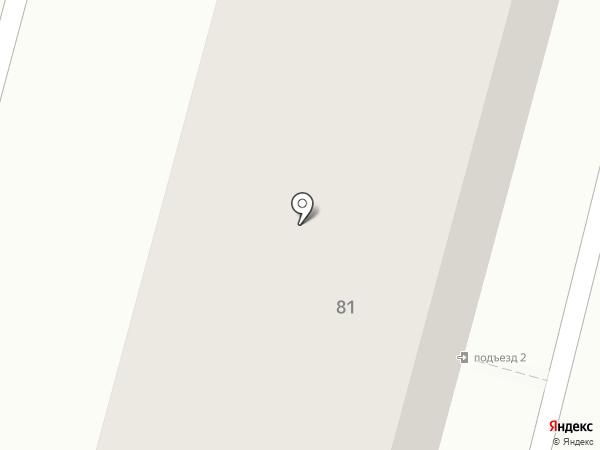 АПОЛЛОН на карте Омска