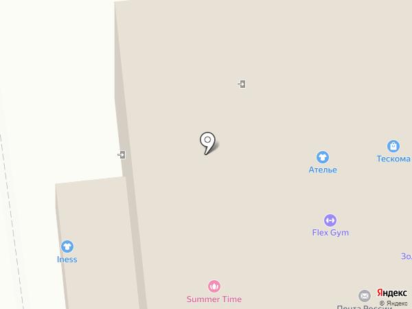 Apple-Heart на карте Омска