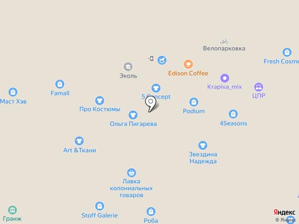 Швейная мастерская на карте Омска