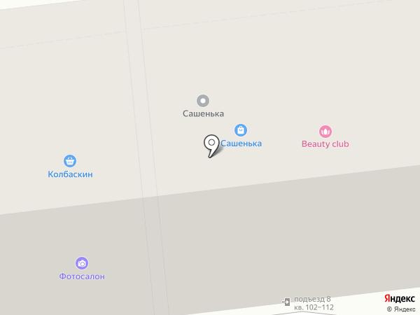 Сашенька на карте Омска