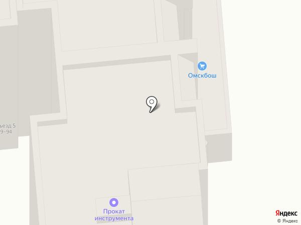 БОШ на карте Омска