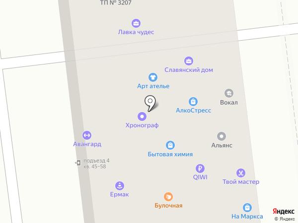 АС-Юрист на карте Омска