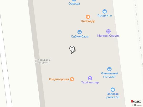Мастерская по ремонту сотовых телефонов на карте Омска