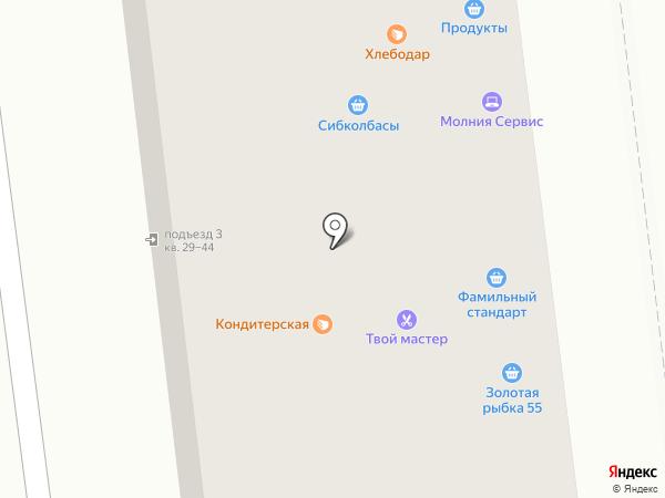 Магазин посуды и сувениров на карте Омска