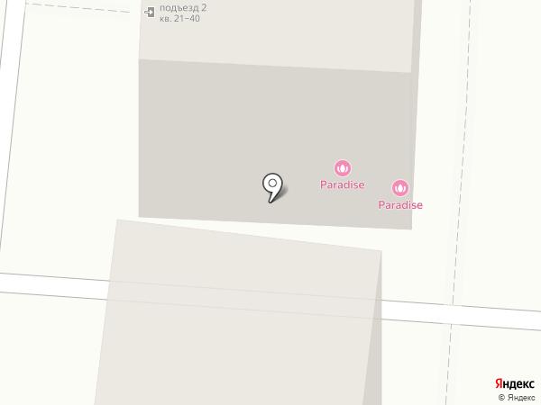 Блю де Франс на карте Омска