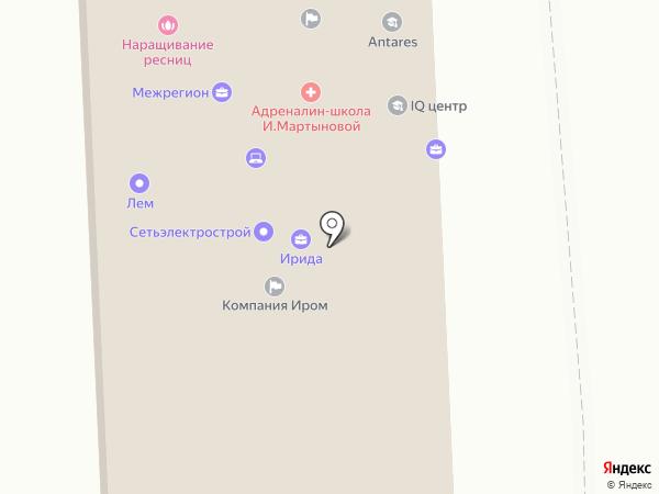Аврора на карте Омска