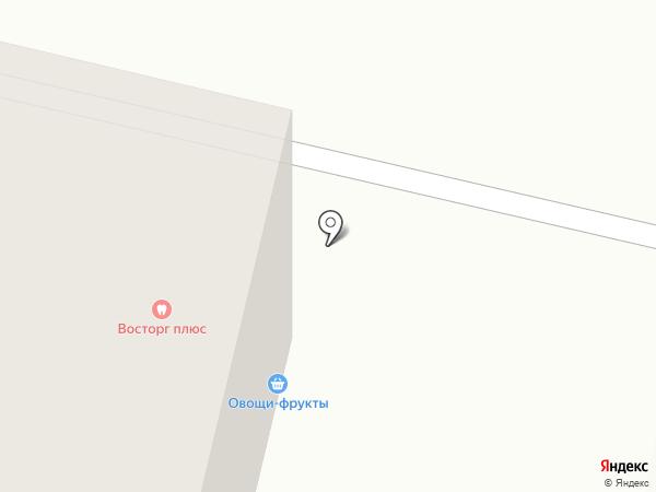 Восторг на карте Сургута