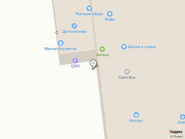 Магазин головных уборов и сумок на карте Омска