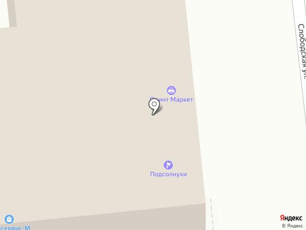 Royal Smoke на карте Омска