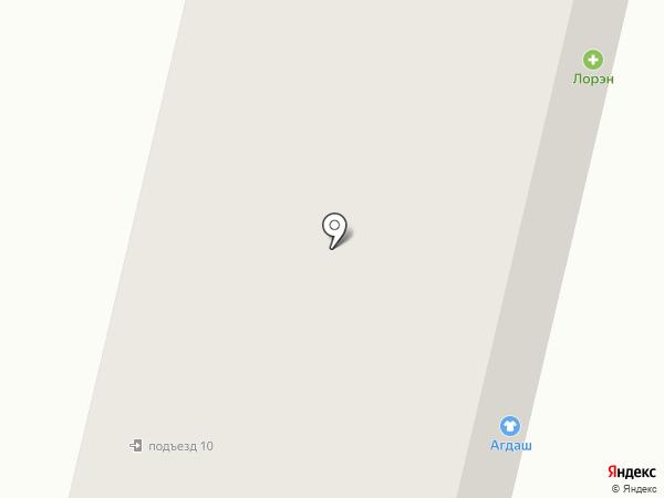 Агдаш на карте Сургута