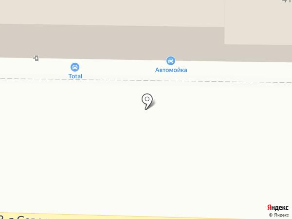 Автомойка на карте Омска