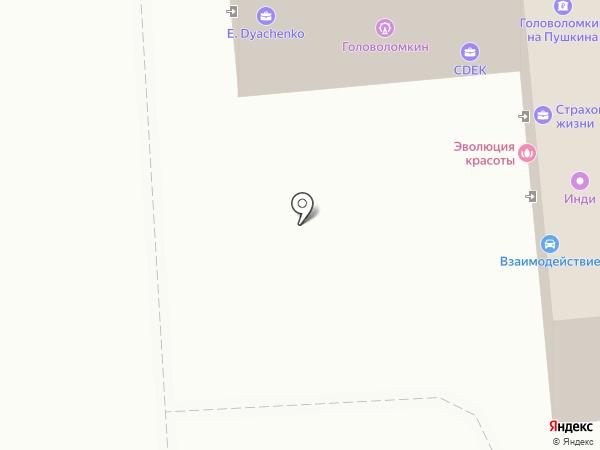 Содействие Финанс Групп на карте Омска