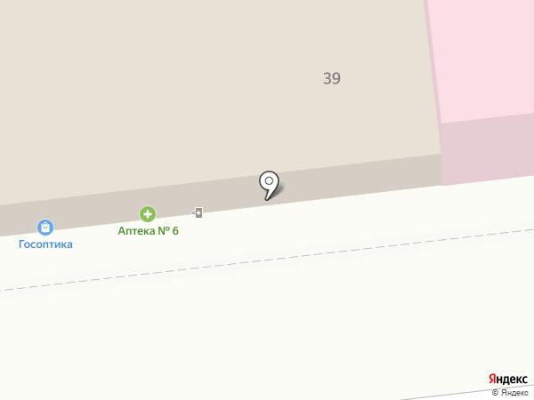 ГОСОПТИКА на карте Омска