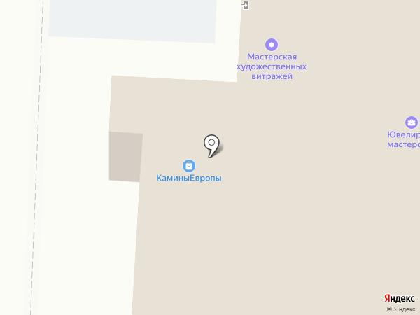 Фотосалон на карте Омска