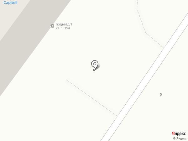 Домашняя Вкуснятина на карте Омска