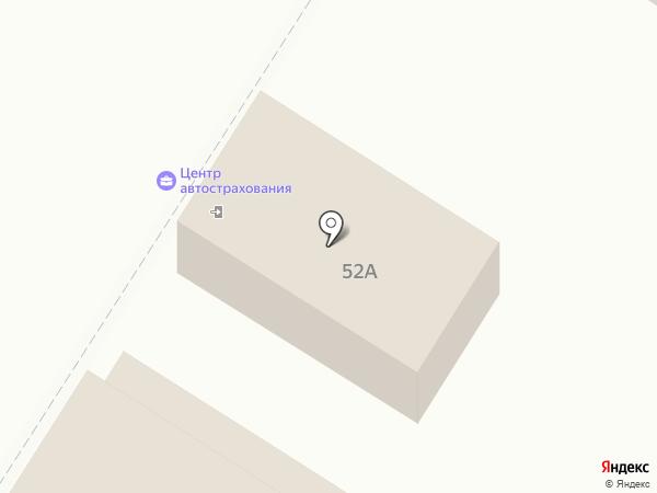 Центр автострахования на карте Омска