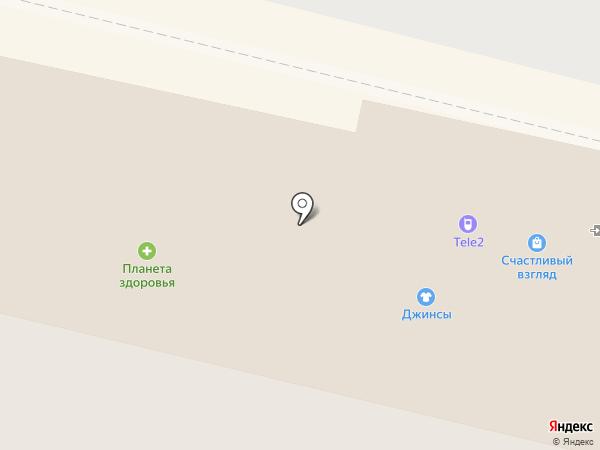 РосДеньги на карте Сургута