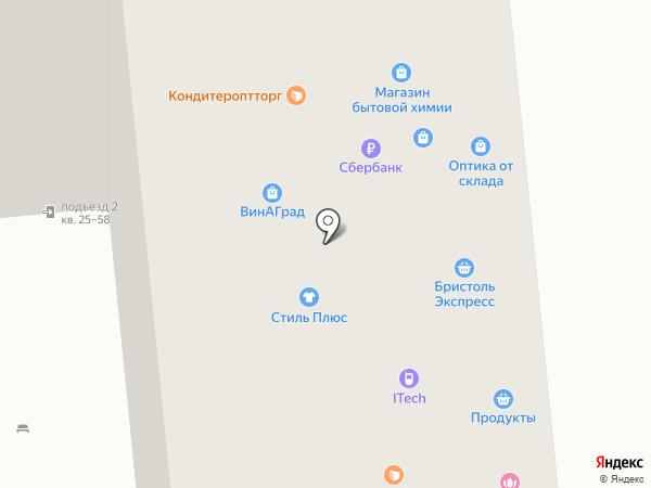 ВинАГрад на карте Омска