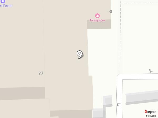 Аквариум & на карте Омска