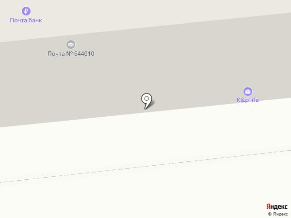 Ветеринарный центр на Масленникова на карте Омска