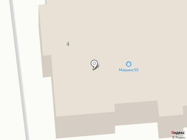 Группа Синергия на карте Омска