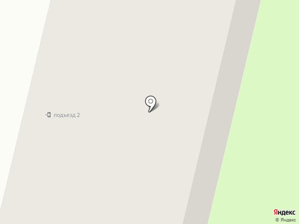 Фристайл на карте Сургута