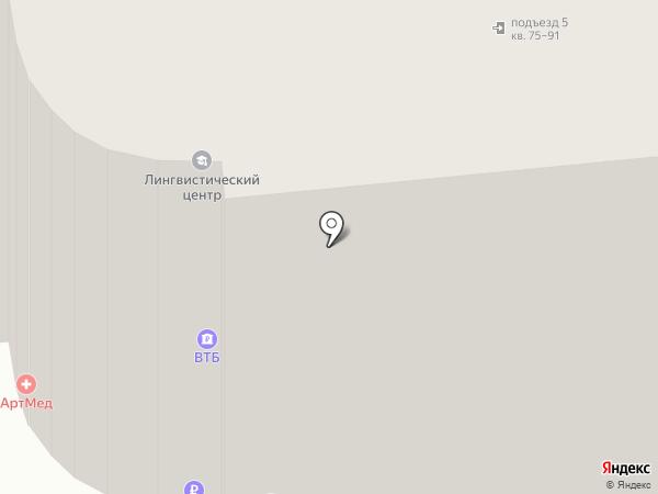Ledservice на карте Омска