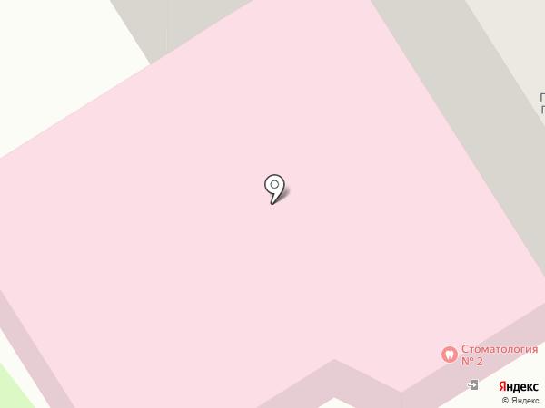 Сургутская городская стоматологическая поликлиника №2 на карте Сургута