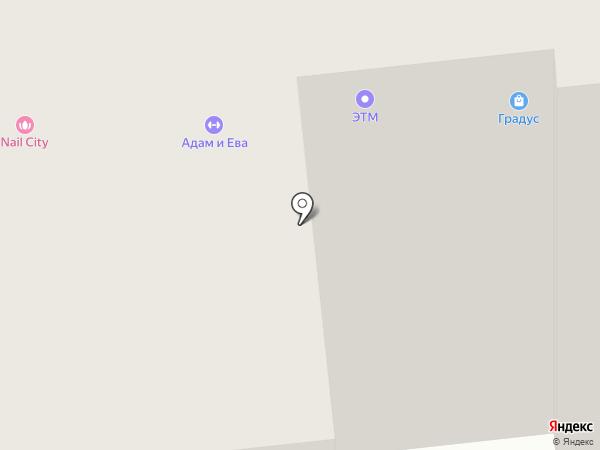 Чёрный пояс на карте Омска