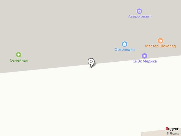 Хочу обновку! на карте Омска