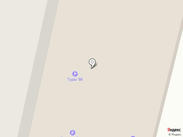 Магазин горящих путевок на карте Сургута