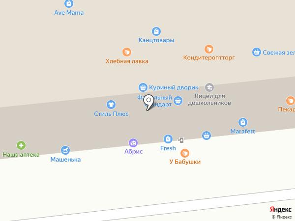 Фамильный стандарт на карте Омска