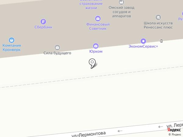 Золотая миля на карте Омска