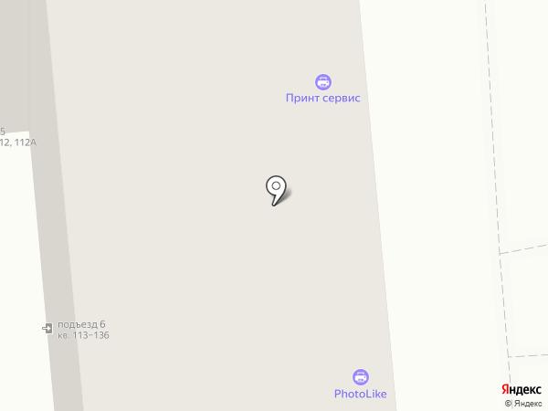 Принт сервис на карте Омска