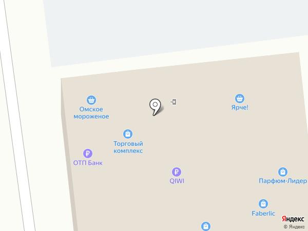 Цветочка на карте Омска