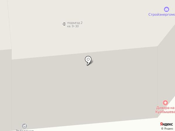 ДиВера на карте Омска