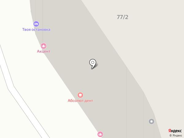 Смарт Сити на карте Омска