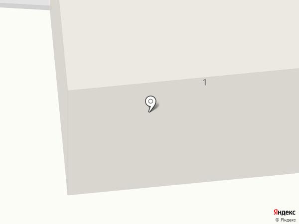 Сервис+Omsk на карте Омска