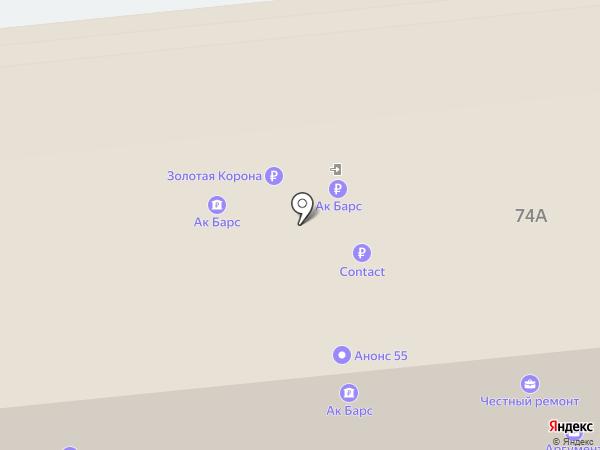 Платежный терминал, АК Барс банк, ПАО на карте Омска