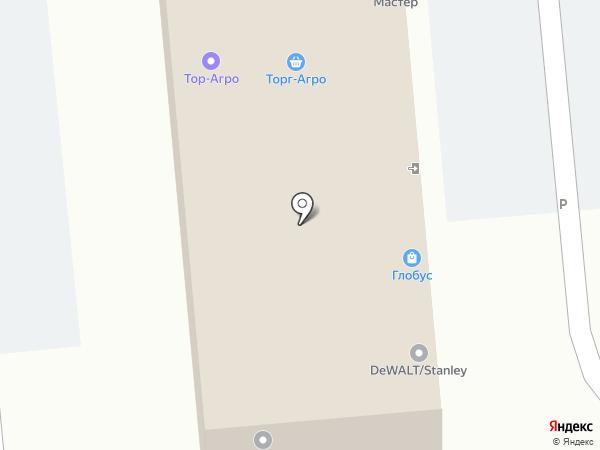 Сигма-софт на карте Омска